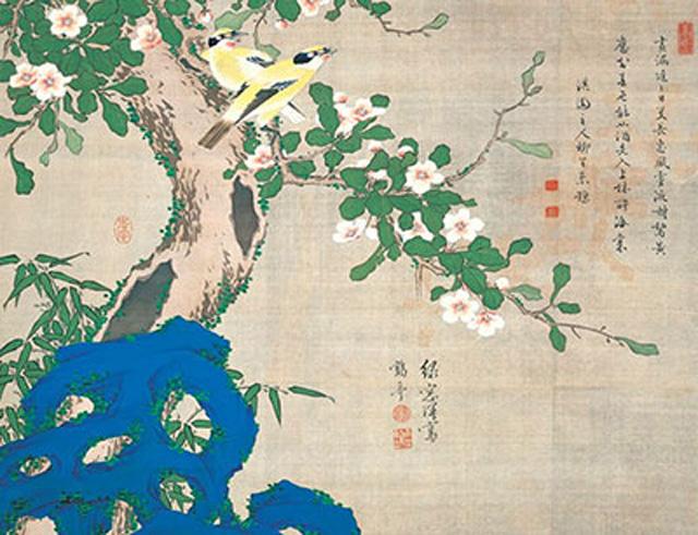 japan,art,museum,kakutei