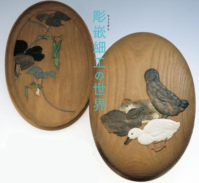 japan,art,kyoto