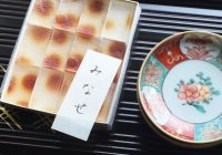 japan,art,kyoto,sweets