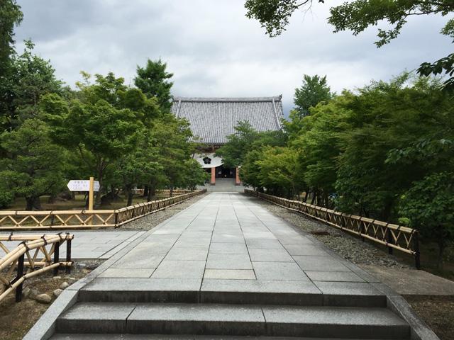 japan,art, chishakuin,kyoto