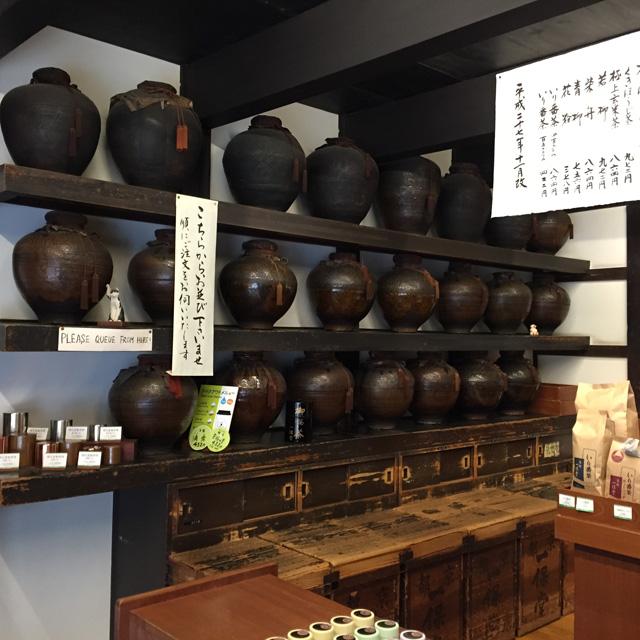 japan, kyoto, tea, ippodo