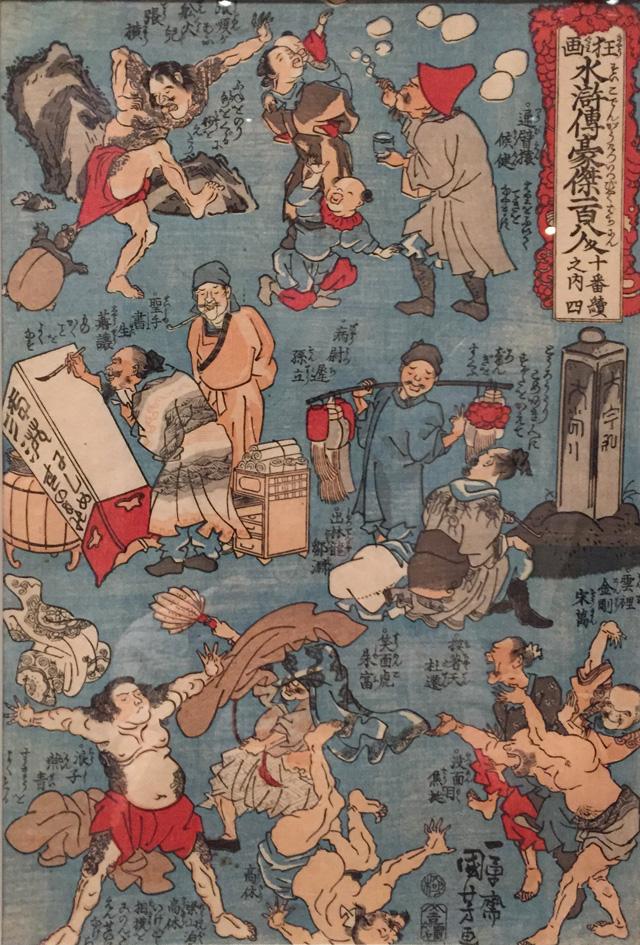 japan, art, ukiyoe, kuniyoshi, kunisada