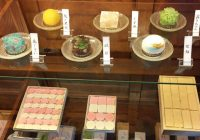 japan, sweets. kyoto, kagizen