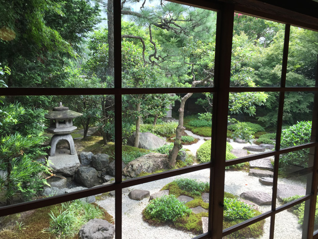 kyoto, arisugawa-tei house, garden
