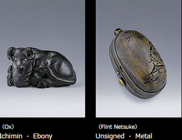 kyoto, netsuke, seishu netsuke museum, museum