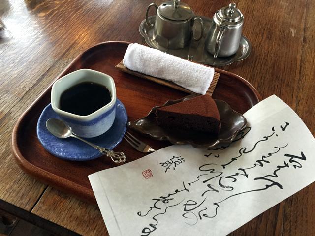 kyoto, yoshida sansou, cafe