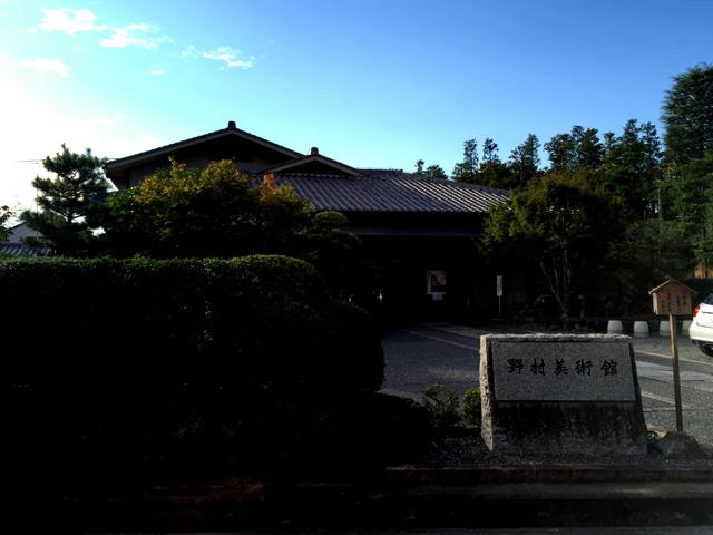 kyoto, museum, nomura art museum,