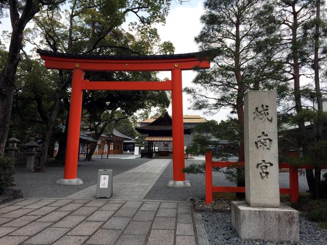 kyoto, jonangu, jonan-gu